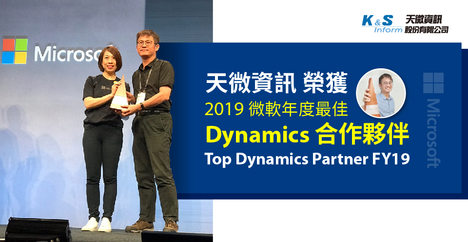 Top Dynamics Partner FY2019